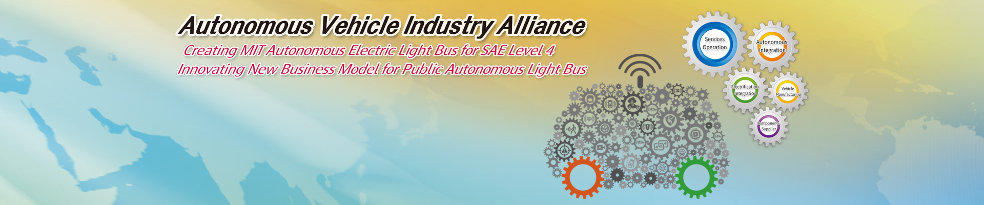 Autonomous Vehicle Industry Alliance